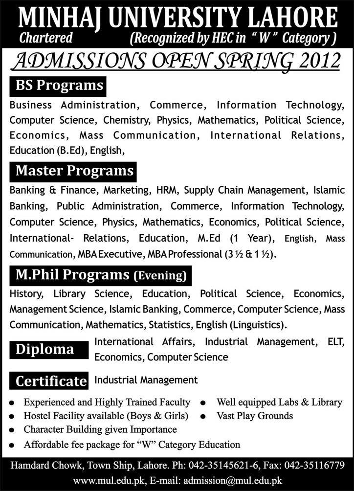 minhaj university lahore admissions 2012
