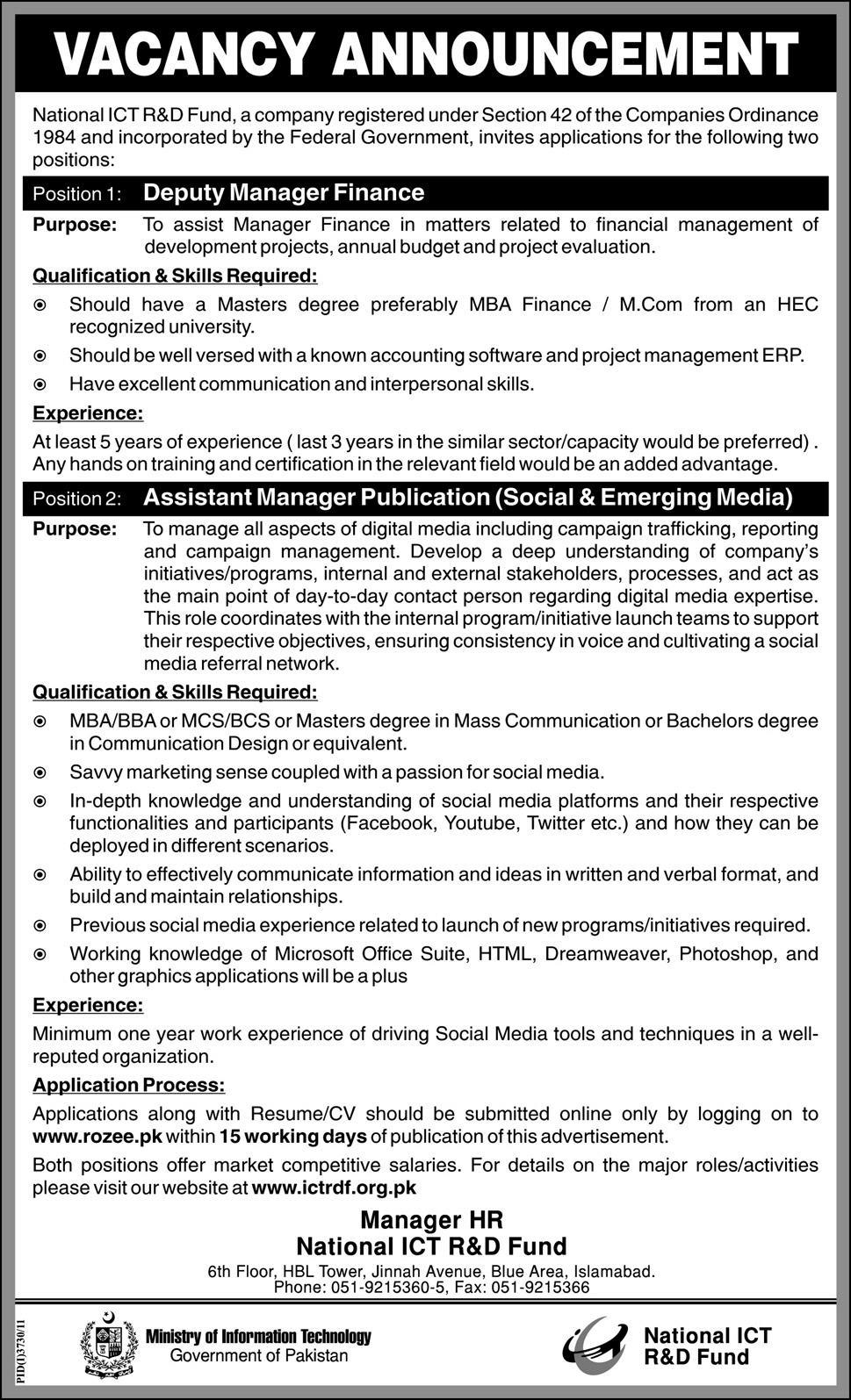 ministry of information technology jobs 2012