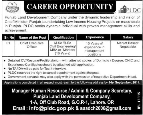 Chief-Executive-officer-Jobs-2014-Punjab-Land-Development