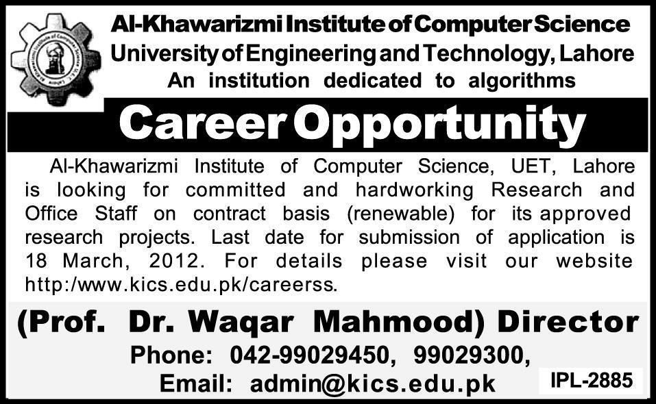 Jobs In Khawarizmi Institute of Computer Science Lahore