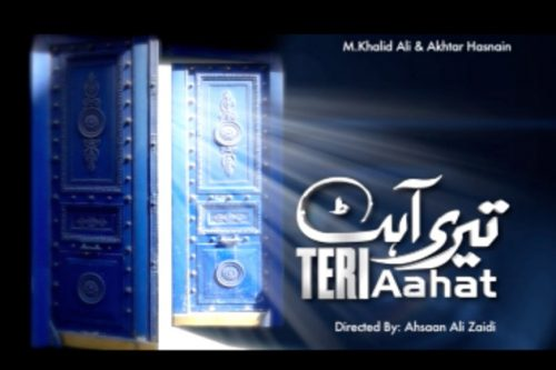 Teri Aahat Drama OST By APlus Entertainment Channel