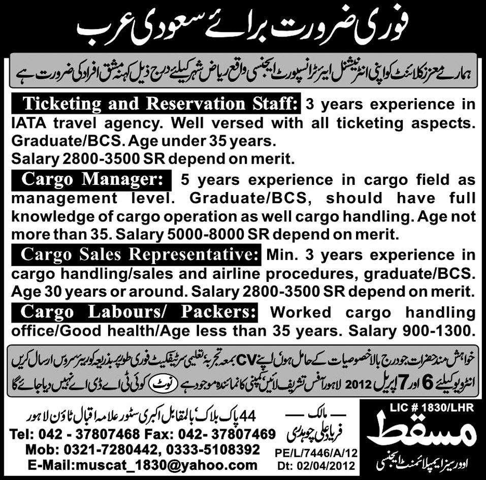 International Air Transport Agency Jobs in Saudi Arabia