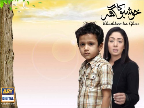 Khushboo Ka Ghar Drama photo