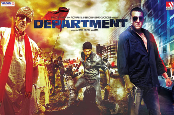 department movie