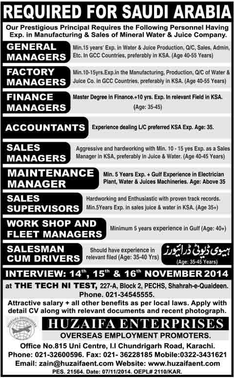 Accountant Jobs in Saudi Arabia for Pakistanis 2019