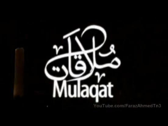 Mulaqat OST Drama by HumTv