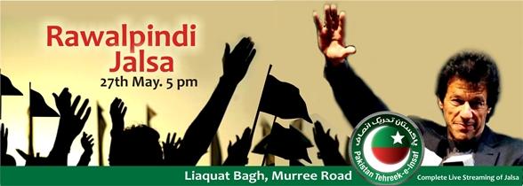 imran khan pti jalsa in Rawalpindi 27-May-2012