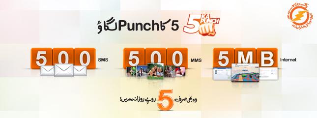 5kaPunch-inner