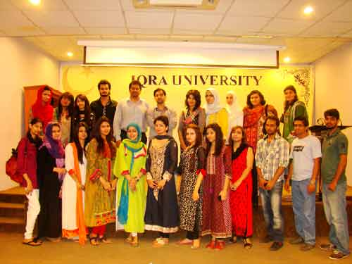 Iqra-University-Islamabad-admission-test