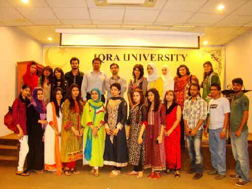 Iqra-University-Islamabad-admission-test