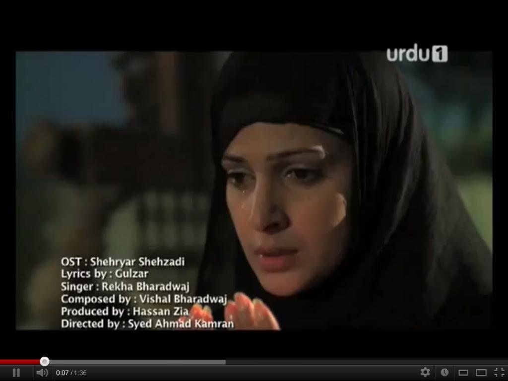 Sheharyar Shehzadi Title Song Urdu 1 Drama | LearningAll