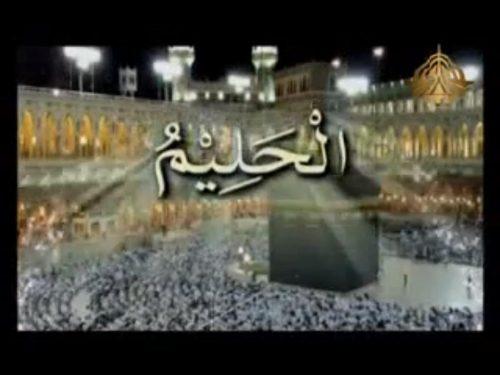 Noor e Khuda Ptv Ramadan