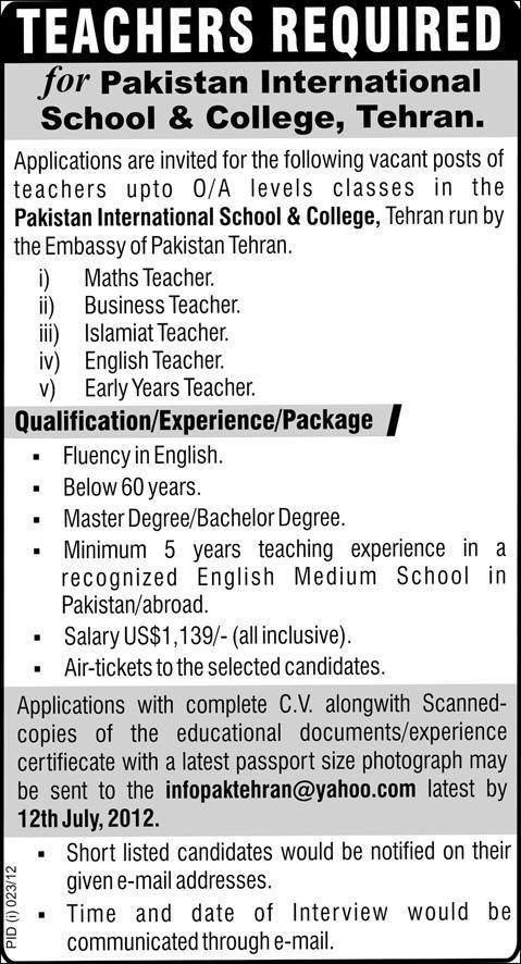 Teaching Jobs in International Schools & College Tehran