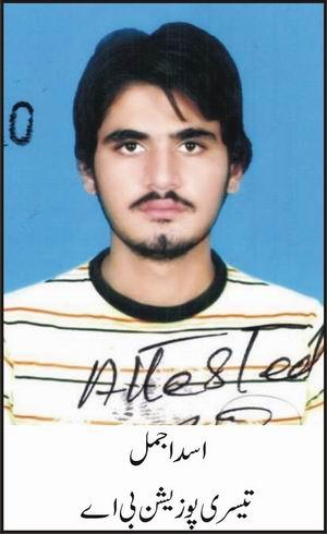 Asad Ajmal BA Position Holder Islamia University Bahawalpur