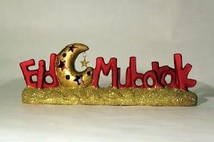 Eid-Mubarak-2012 new