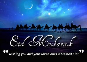 Pakistan Eid Mubarik 2012