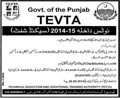 Tevta-Admissions-2014