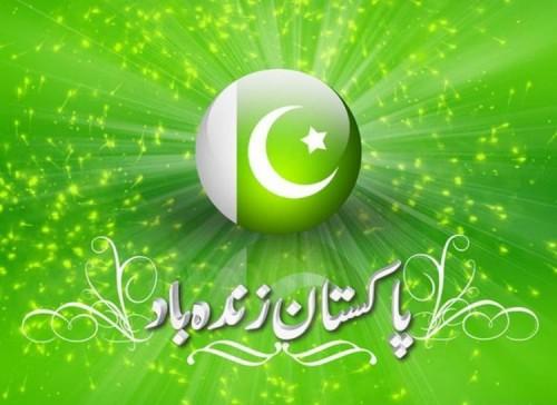 Pakistan Zindabad 14 August 2021
