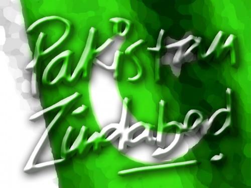 pakistan 2012