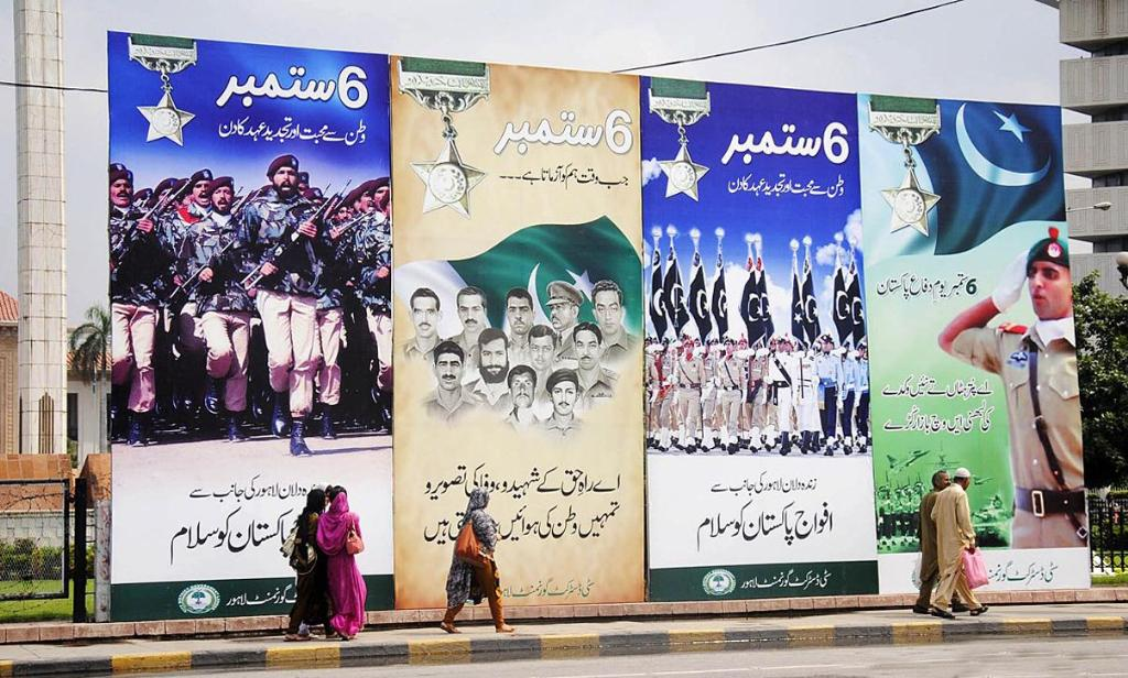 6 september 2015 mall road lahore