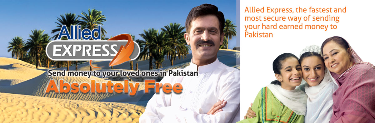 Allied Bank Express Offer Free Send Money to Your Loved Ones in Pakistan