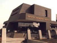 PEC Recognized Engineering Universities in Pakistan