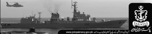 Pakistan navy jobs September 2012 Registration Starts
