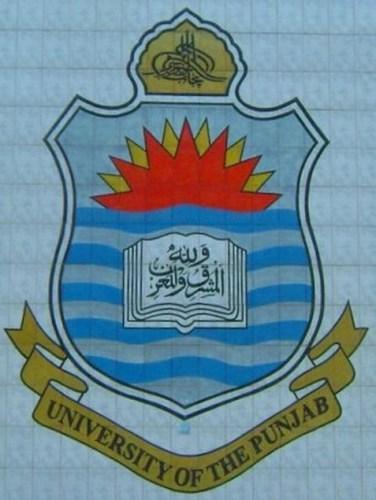 Punjab-University-BA-BSc-Results-2012