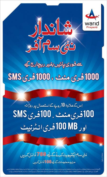 Warid Offers New Sim Offer for their Customers