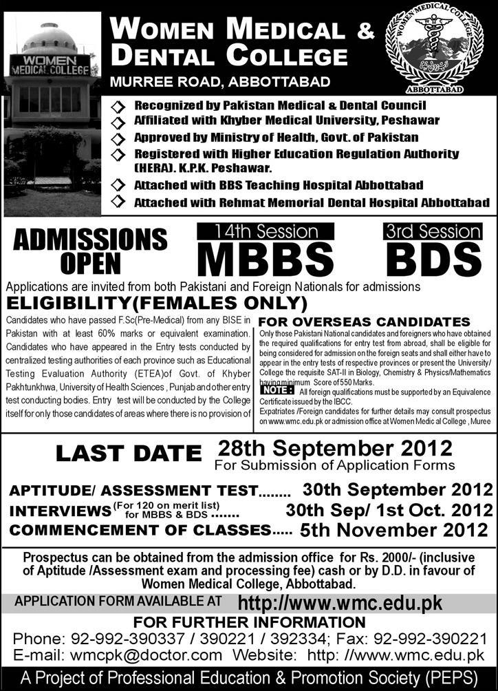 Women Medical & Dental College Abbottabad Admissions 2012