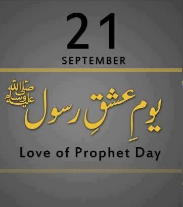 Youm E Ishq Rasool Love the Prophet Day in Pakistan 21-September-2012
