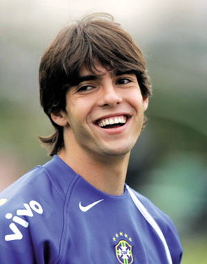 Kaka brazalian Player
