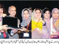 Laptop Distribution Ceremony at Pbet.edu.pk Lahore Pakistan