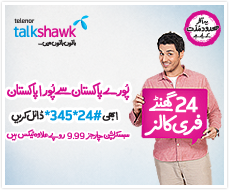 Telenor Talkshawk Full Pakistan 24 Hrs Any Network Offer