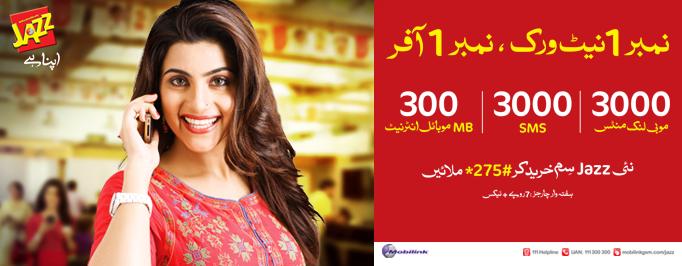 Zabardast New SIM Offer by Mobilink Jazz Pakistan