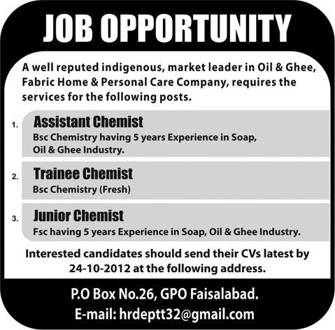 chemist jobs in Faisalabad Pakistan October 2012