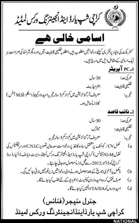 Karachi Shipyard & Engineering Works Ltd Jobs