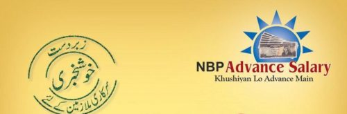 NBP raises loan limit Advance Salary