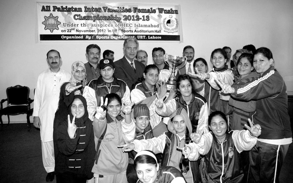 Pakistan Inter Varsities Female Wushu Championships