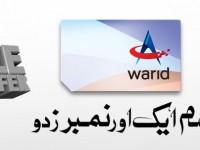 Warid Announces Dual Number SIM
