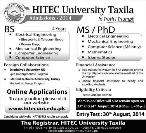 hitec-university-admissions-2014