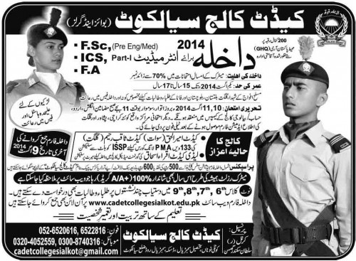 Cadet-College-Admissions-in-sailkot-2014
