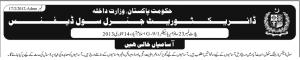 Directorate Civil Defense Ministry of Interior Pakistan
