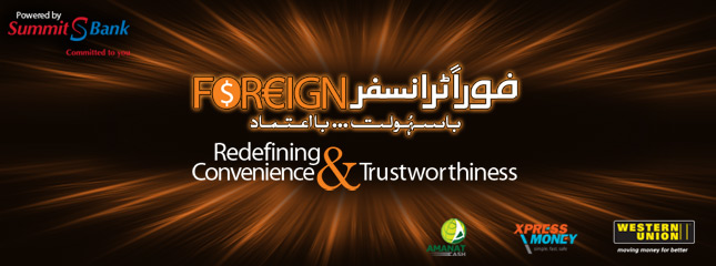 Ufone Brings Foran Foreign Transfer Service