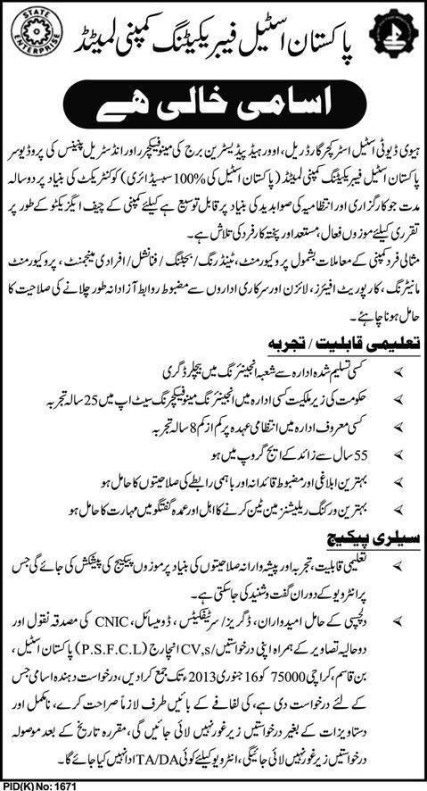 Job Opportunities In Pakistan Steel Fabricating Company Limited Karachi