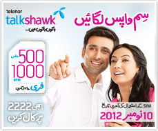 Telenor Talkshawk
