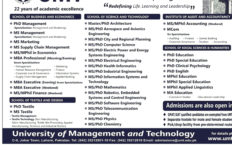 UMT admissions 2020