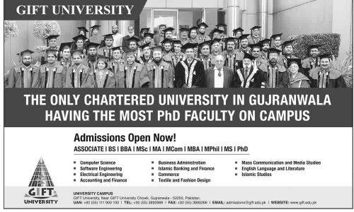 Gift university gujranwala admission 2017 online application form gift university admissions 2014 negle Images
