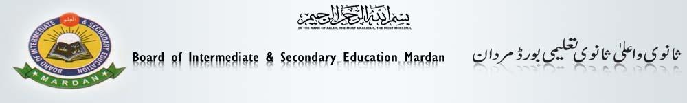 mardan board exams 2013