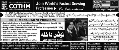 COTHM College Hotel Management Admissions 2019